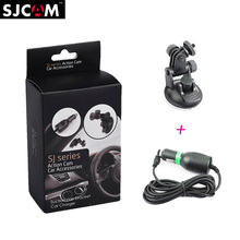 Original SJCAM Suction Cup Bracket Sucker Holder Car Charger For SJ4000 SJ5000 Gopro hero 4 3 Action Camera Mount Accessories