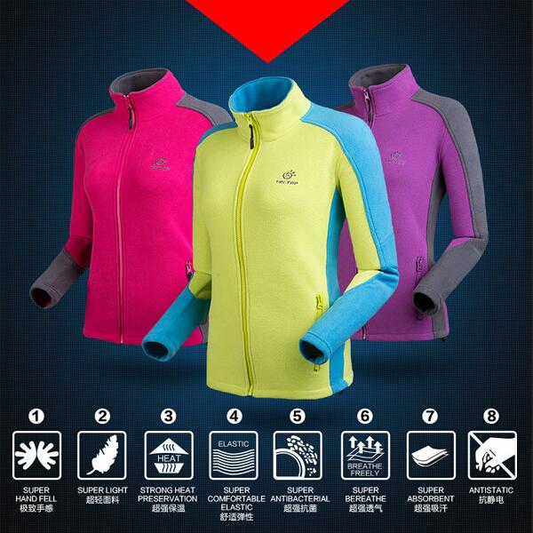 Women Ski Softshell Jacket Men Thermal Light Skiing Coat Windstop Fleece Coat <br><br>Aliexpress