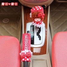 cute girl red mocmoc lace handle cover +gear stick cover on the car cartoon car covers styling decoration China product(China (Mainland))