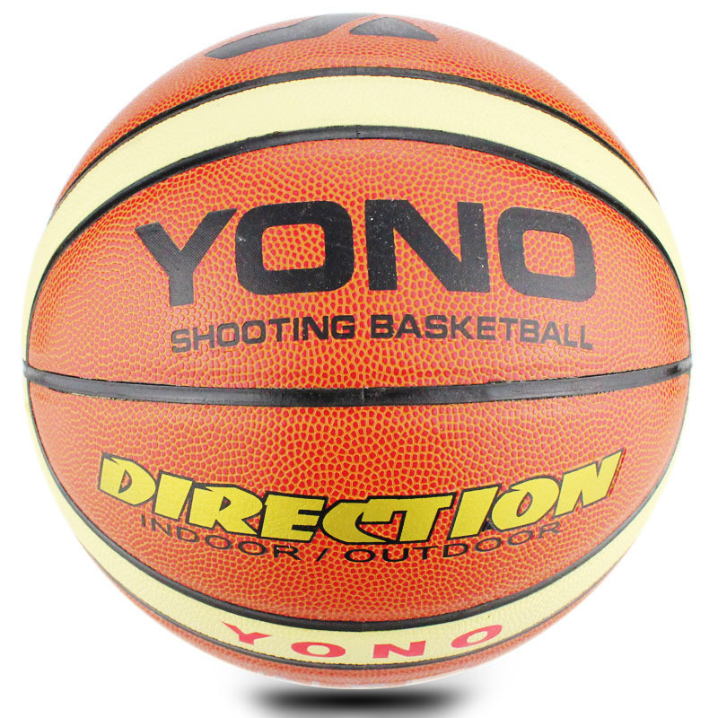 Free Shipping NEW Brand High Quality Basketball Ball PVC Materia Official Size 7 Basketball Free(China (Mainland))