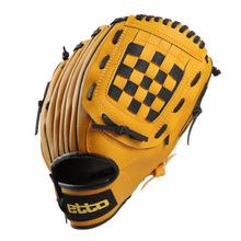 2016 New High Quality Male Baseball Glove Men Professional Gloves Right And Left Hand Baseball Training XK-HOB009(China (Mainland))