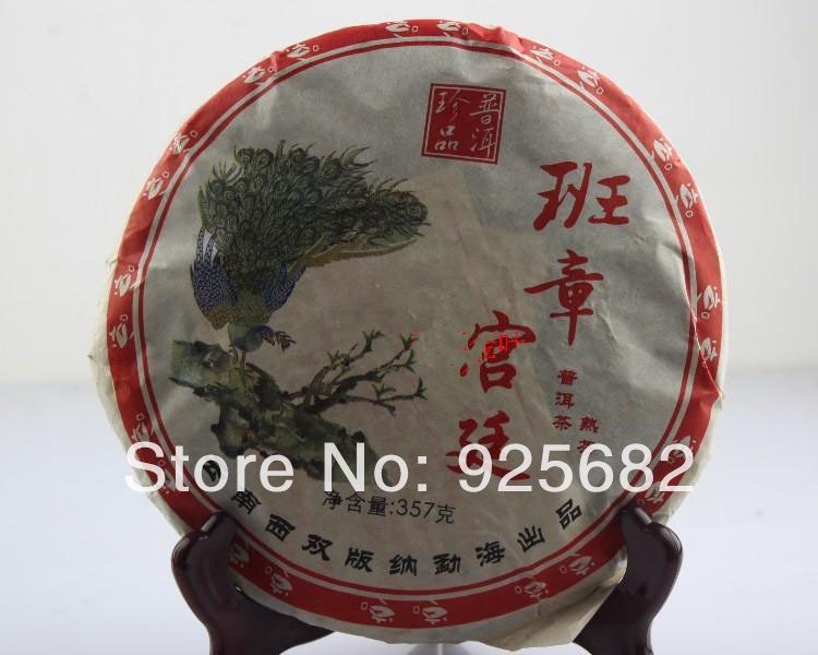 promotion,8 years old yunnan puer tea ,357g premium Chinese tea, puerh China cake health care products - nice time store
