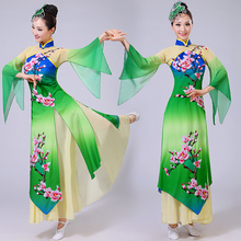 Buy Women Chinese National Dance Costume Female Chinese Traditional Dance Dress Chinese Yangko Dance Clothing Fan Dance Stage 89 for $38.94 in AliExpress store