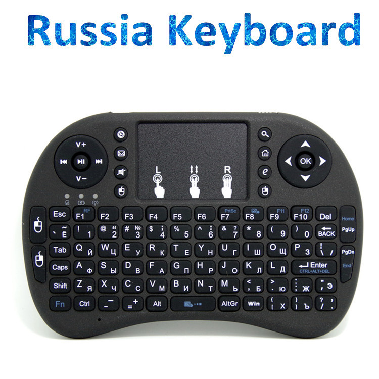 Free shipping Russia i8 2.4GHz Fly Air Mouse Wireless Keyboard Remote for Android mini PC TV Box tablet pc(China (Mainland))