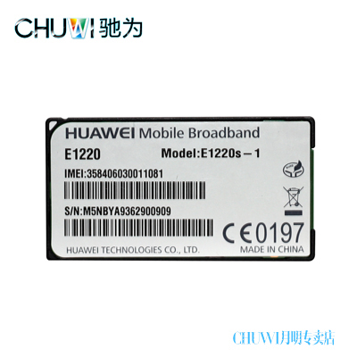 HUAWEI E1220S-1 ultra stick 3g network card for tablet PC(China (Mainland))