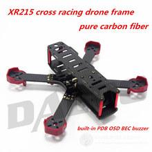 DALRC XR215 FPV cross racing drone carbon fiber frame PDB center board Built-in OSD BEC buzzer