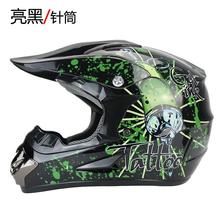 Free shipping Top ABS Motobiker Helmet Classic bicycle MTB DH racing helmet motocross downhill bike helmet WLT-125(China (Mainland))