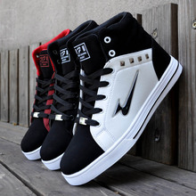 Discount Fashion New Winter Front Lace-Up Men Casual Ankle Boots Autumn Sport Brand Men Shoes Waterproof Wedge(China (Mainland))