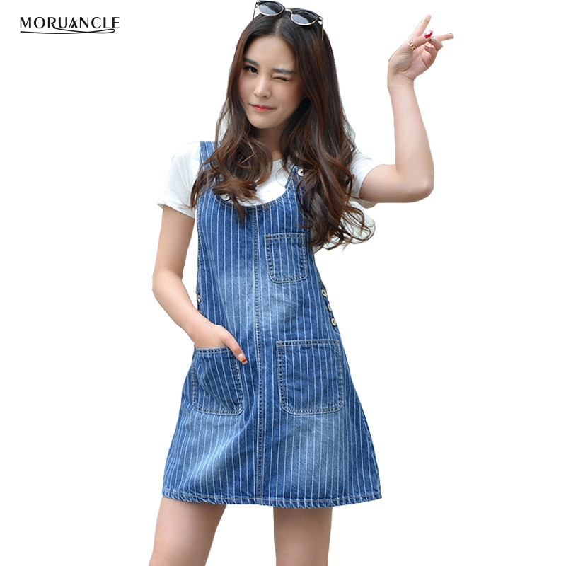 Washed Denim Skirt - Dress Ala