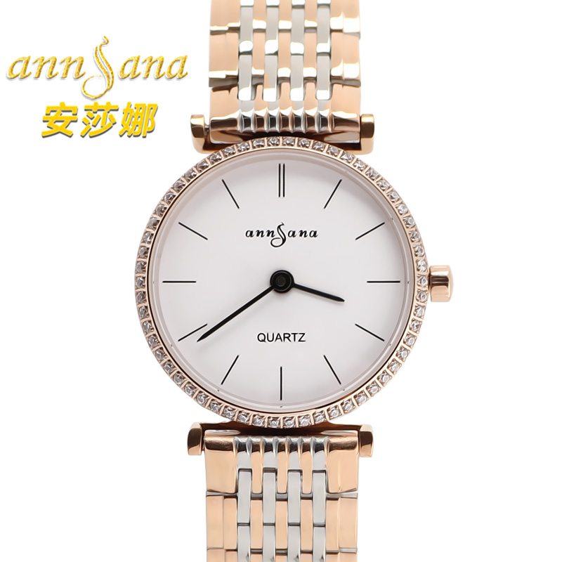 ANNSANA Germany luxury brand diamond jewelry new ultra-thin watches white female table fashionable casual relogio feminino<br><br>Aliexpress