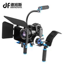 Buy DSLR 5D2 rig video camera dslr rig shoulder mount handle stabilizer steadicam follow focus matte box Canon Nikon Sony BMCC GH4 for $131.25 in AliExpress store