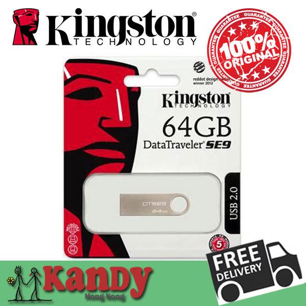 Kingston dtse9 metal usb 2.0 flash drive pen drive 8gb 16gb 32gb 64gb pendrive cle usb stick mini chiavetta usb gift memoria usb(China (Mainland))
