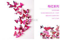 Бесплатная доставка 12 шт. ПВХ 3d бабочка Настенный декор милые бабочки настенные наклейки художественные наклейки украшение дома комнаты ст...(China)