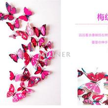 Frete grátis 12 pcs PVC 3d Borboleta decoração da parede Borboletas bonitos adesivos de parede arte Decalques Decoração home da parede da sala de arte(China)