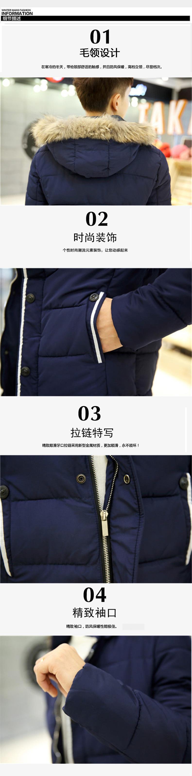 Скидки на Новый мужской хлопок с капюшоном длинный отрезок Надьямарош воротник мужчины и пиджаки Ветровка Мужчины парки Ветрозащитный теплые Куртки И Пальто куртка