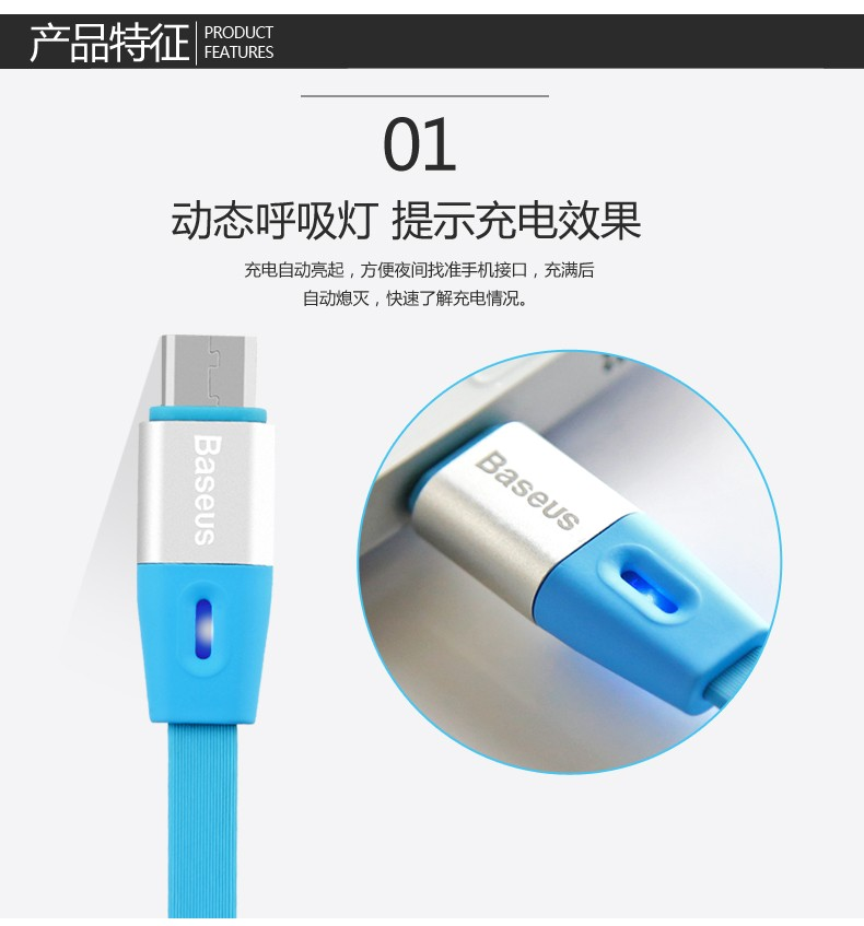 Original Baseus 1M USB 2.1A Type-C Charge Mobile Phone Cable for Macbook Pro LETV for Nokia N1 Date Sync Transfer Cable