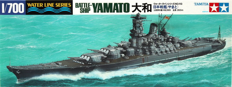 Tamiya Model 1/700 31113 IJN Japanese Battleship YAMATO Plastic Model Kit(China (Mainland))