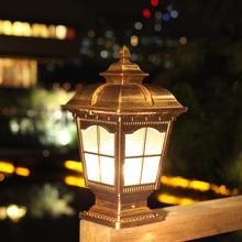 popular lighting exterior