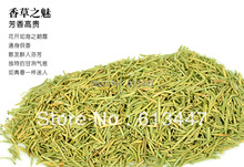500g Rosemary herb ,Herbal Tea, Health Care Tea,Chinese medicine Free shipping.
