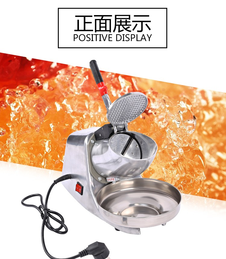 electric ice crusher shaved ice machine homeuse commercial milk tea shop new (9)