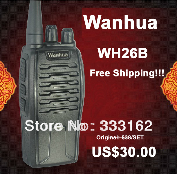 WH26B Free Shipping Walkie Talkie/Interphone 16CH, FM radio, Voice Prompt, Battery Saving, TOT/Monitor/Scan, CTCSS/DCS