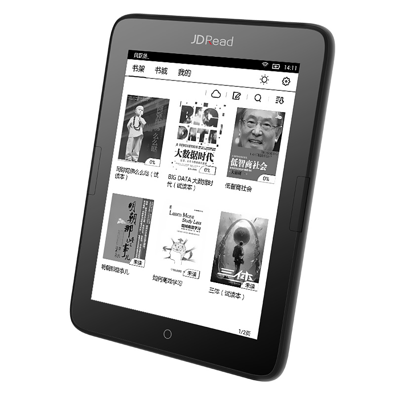 Boyue T63 JDRead dual core cpu e ink ebook reader300PPI touch screen built in backlight front light Android ebook TP LENS WIFI