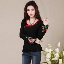 Plus Size M-4XL 2015 New Blusas Female Casual Summer Floral Embroidery Tops Women O-neck Lantern Sleeve Lace Shirt Blouse 31587(China (Mainland))