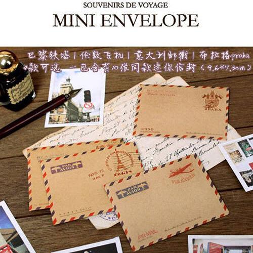 Бумажный конверт No DIY 10  ep001 no name 10 кг замок гайка
