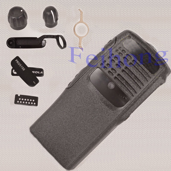 New front case Housing cover for motorola PRO5150 two way radio walkie talkie(China (Mainland))