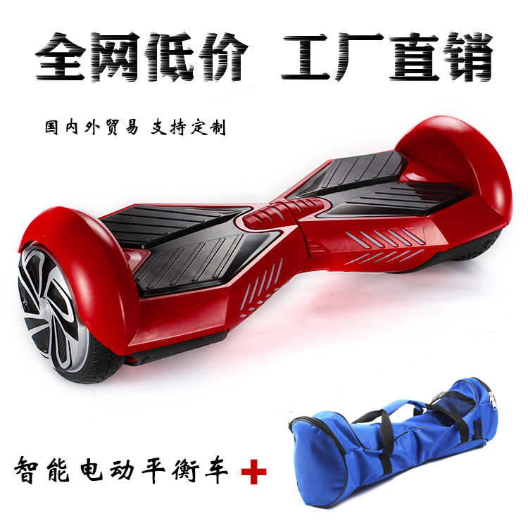 Scooter smart car body car thinking two wheeled balancing two wheeled scooter twist car electric car<br><br>Aliexpress