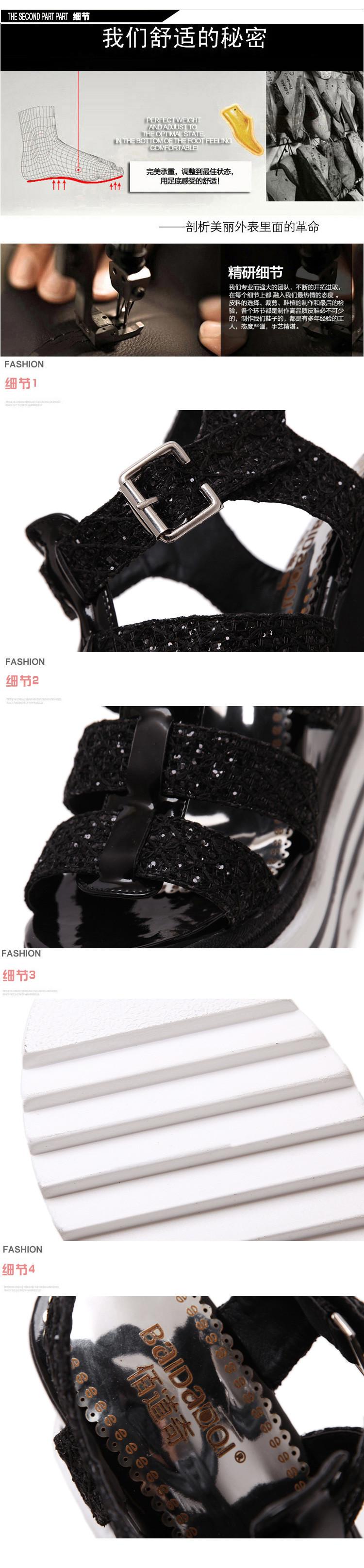 2016 Summer New Korean Casual Footwear Fashion Womens Black Platform Wedge Sandals For Ladies Discount