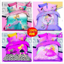 Free shipping sicily princess bedding set cartoon 100% cotton fashion barbie duvet cover bedclothes twin full queen size(China (Mainland))