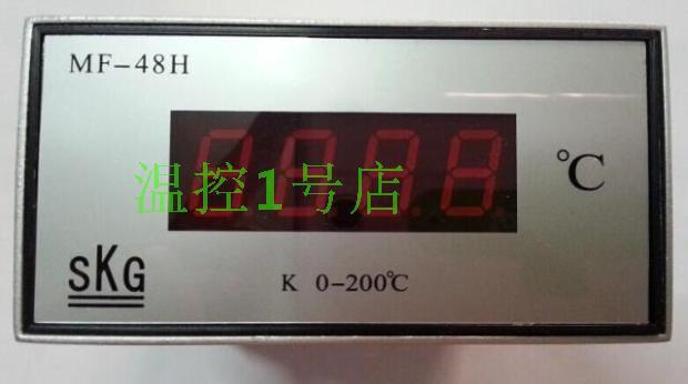 SKG / aluminum temperature indicator MF-48H temperature controller genuine security electronic temperature controller shelf<br><br>Aliexpress