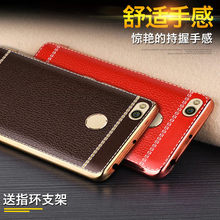 Buy Luxury case Xiaomi Redmi 4X Soft Silicone Plating Protective back cover xiaomi redmi 4x phone shell Full Cover for $2.81 in AliExpress store