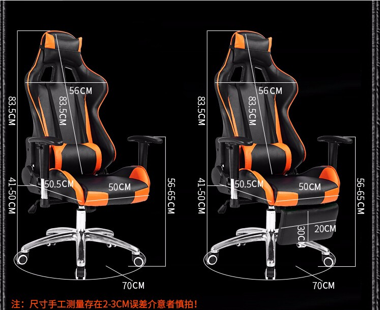 Special offer home gaming chairs WCG computer chair can lie Game Chair arch type office chair racing seat body