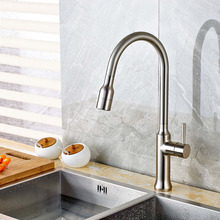 Buy NEW Modern Brushed Nickel Kitchen Faucet Vessel Sink Mixer Tap Swivel Spout Tap for $117.30 in AliExpress store