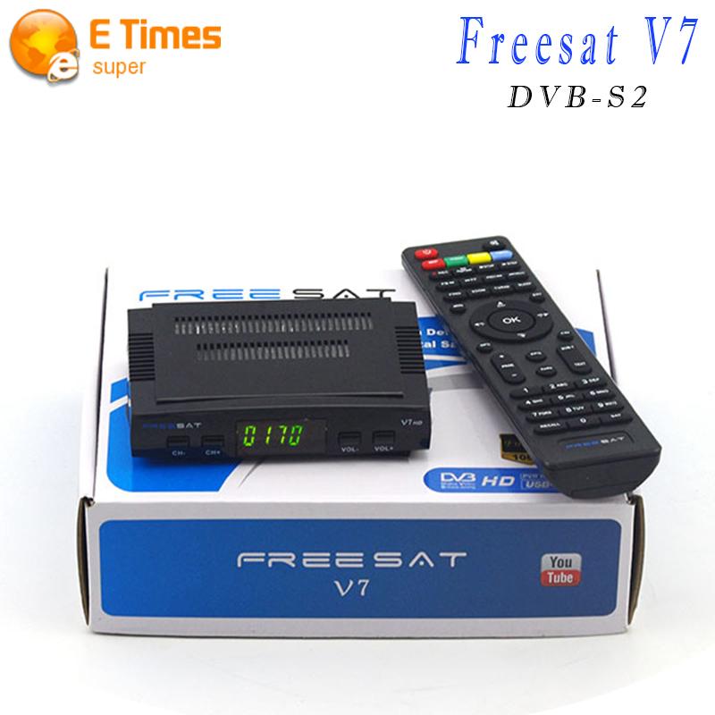 Freesat V7 HD satellite receiver Digital tv satellite decoder DVB-S2 HD support c*am youpron set top box HDMI Full 1080P(China (Mainland))
