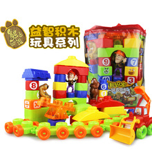 Genuine bear 40 blocks one lot toys gift for children's plastic toys assembled block DIY