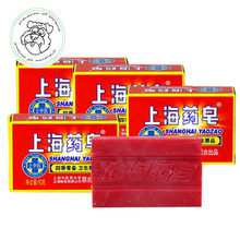 5X90G Professioanl Shanghai Soaps Sterilization and Antipruritic Acne Psoriasis Seborrhea Eczema Perfume Bubble Bath(China (Mainland))