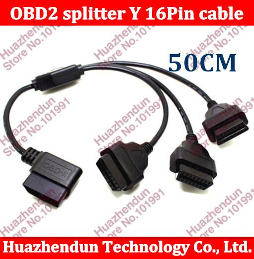 5 шт./лот OBD2 splitter Y кабель 16PINJ1962M к 3-J1962F, Splitter Кабель OBD2 1 в 3 50 см кабель nym j 3х6 0 5м гост
