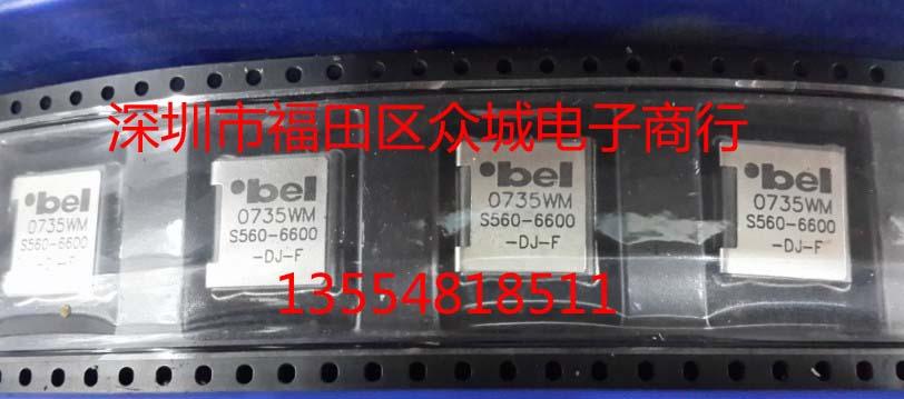 Free shipping 10P / LOT S560-6600-DJ-F pulse transformer(China (Mainland))