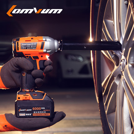 48V Electric impact Wrench for car, machine installation Bronze Wrench industrial electrical power tool include 1 sockets(China (Mainland))