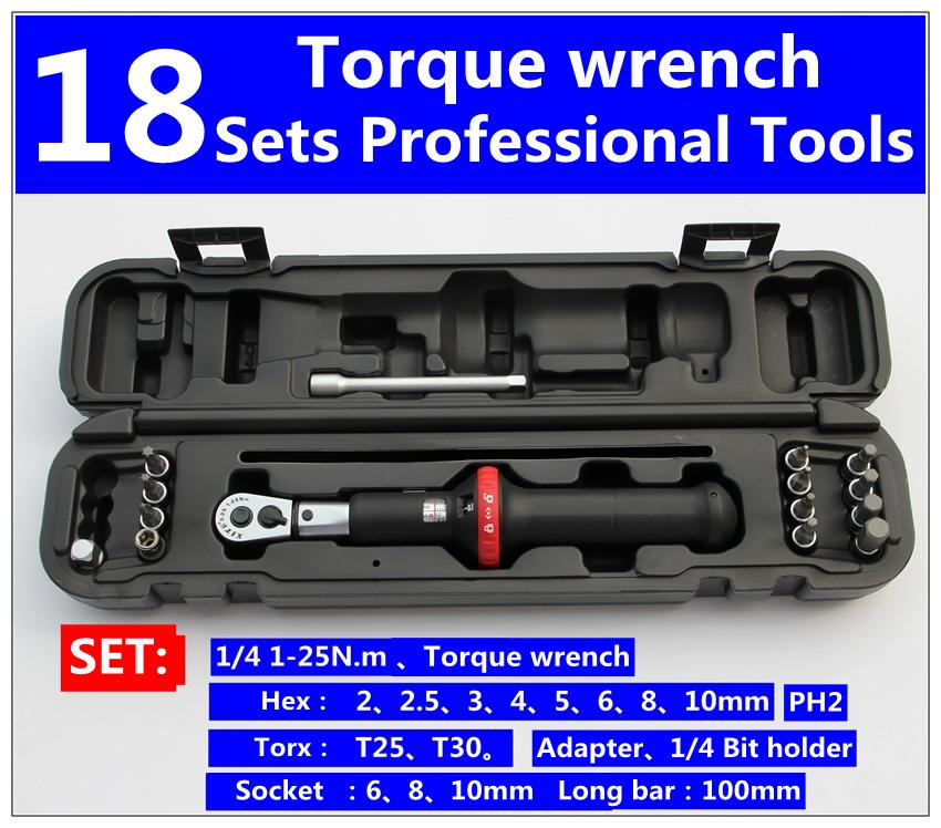 "1/4""DR 1-25Nm 18 PCS torque wrench Bicycle bike tools kit set tool bike repair spanner SET(China (Mainland))"