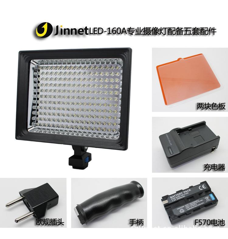 Camera Light Photography Light DV Wedding News Lamps As The Fill Light(China (Mainland))