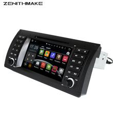 "FreeShipping Android HD QuadCore 7"" Car DVD for BMW E39 E53 X5 car dvd gps for E39 E53 X5 with WIFI Navi Radio BT miralink 1din(Hong Kong)"