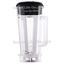 commercial Blender spare parts BPA FREE 2L Square Container Jar Jug Pitcher Cup bottom with serrated smoothies blades lid (China (Mainland))