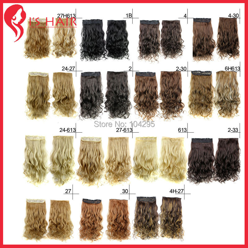 5 clip Hair Extension 60cm 23inch 120g Natural Hairpieces Wavy Curly Synthetic Clip In Hair Extensions