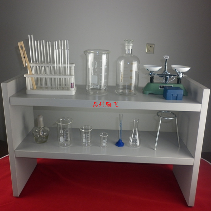 Chemical Physics Laboratory Instrument holder middle and high school research institutes instrument equipment(China (Mainland))