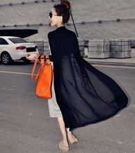 2014 fashion elegant patchwork knitted cotton long-sleeve ultra long cardigan outerwear 5colors(China (Mainland))