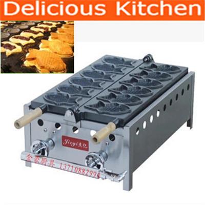 Здесь можно купить  FY-1101 Gas Fish Waffle Machine  Бытовая техника
